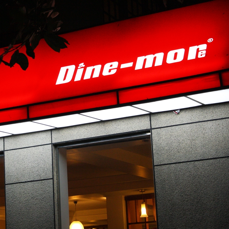 Dinemore Outlet